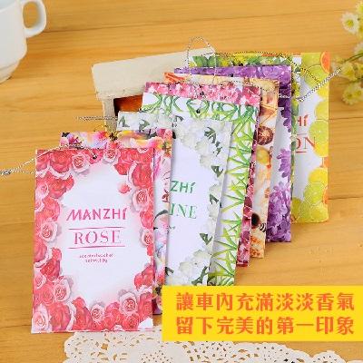 萬用天然香袋組-5入(隨機組合:百合、櫻花、薰衣草、玫瑰、海洋、茉莉)