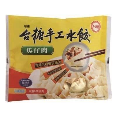 【冷凍店取-台糖】台糖瓜仔肉手工水餃(2包裝)