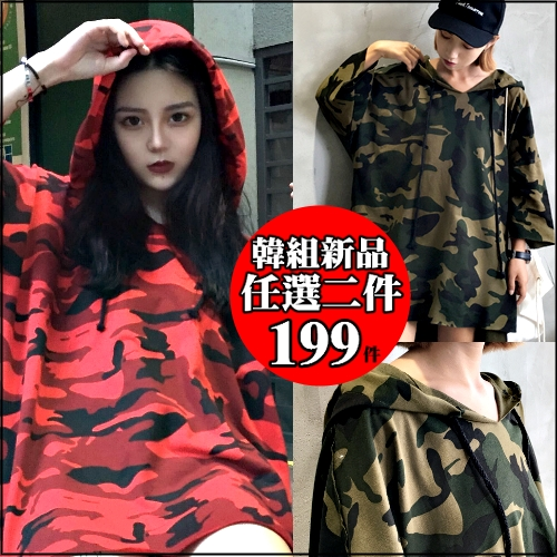 克妹Ke~Mei~AT31659~ 辛辣龐克寬鬆軍風迷彩連帽T恤洋裝