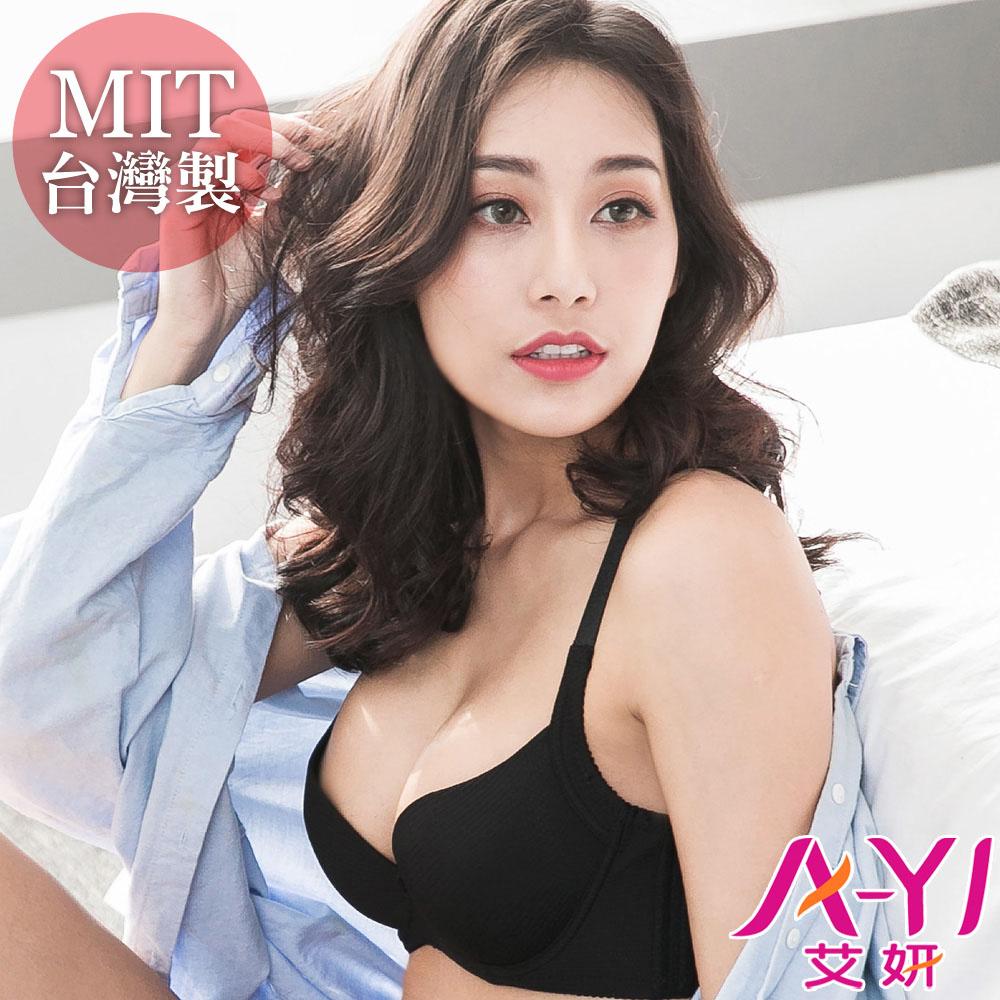內衣 無痕羽量級軟鋼圈透氣款^(B~D 黑色^) AYI艾妍