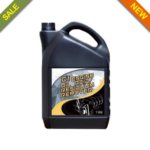 C1-引擎治酸清洗油
