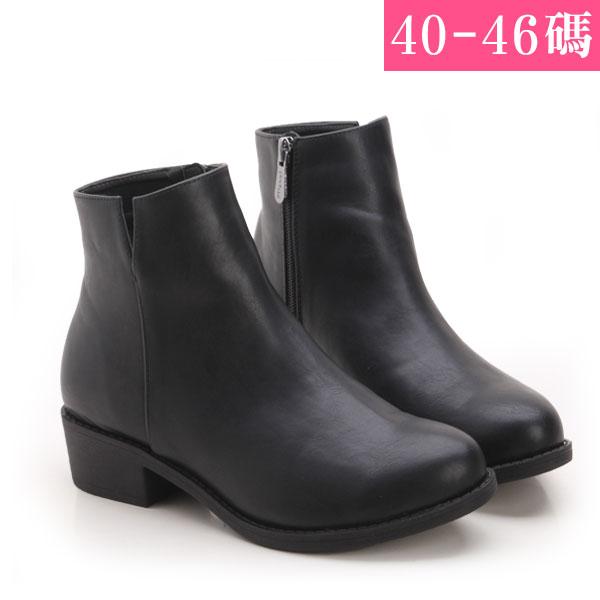大 女鞋~小V拉鍊低跟舒適短靴/靴子 40~46碼 黑色~ZX70042❤172巷鞋舖~