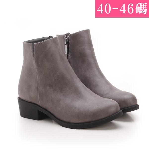 大 女鞋~小V拉鍊低跟舒適短靴/靴子 40~46碼 灰色~ZX70042❤172巷鞋舖~