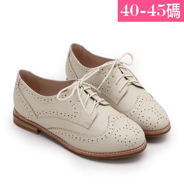 大 女鞋~真皮精緻雕花系帶平底鞋/牛津鞋40~45碼 杏色~BD15004❤172巷鞋舖~