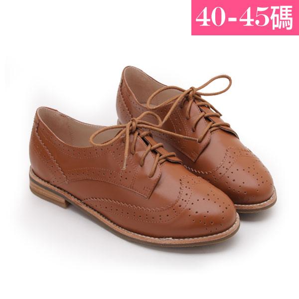 大 女鞋~真皮精緻雕花系帶平底鞋/牛津鞋40~45碼 棕色~BD15004❤172巷鞋舖~