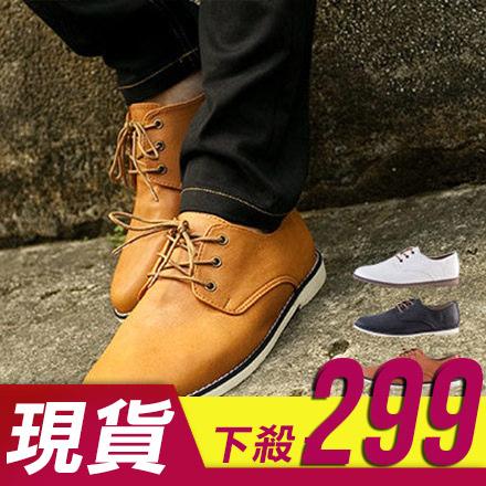 ~QSH0152~ 英倫紳士白色跟底綁帶 低筒皮革休閒便鞋‧四色 ^(KP67^)