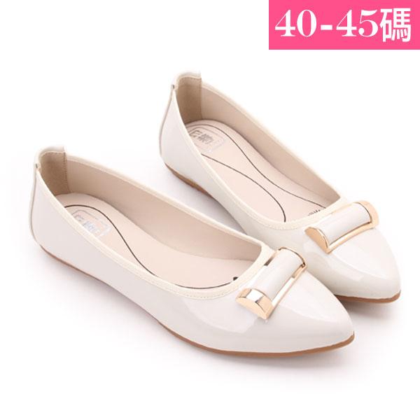 大 女鞋~ 金屬尖頭亮皮淑女鞋/平底鞋40~45碼 杏色~ZX70037❤172巷鞋舖~