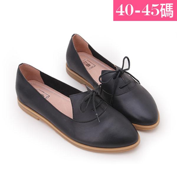 大 女鞋~真皮 尖頭牛津鞋/平底鞋40~45碼 黑色~BD15022❤172巷鞋舖~