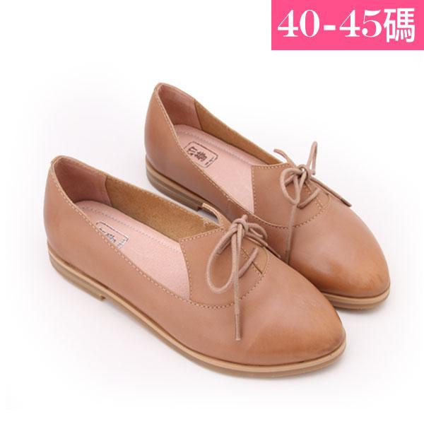 大 女鞋~真皮 尖頭牛津鞋/平底鞋40~45碼 棕色~BD15022❤172巷鞋舖~