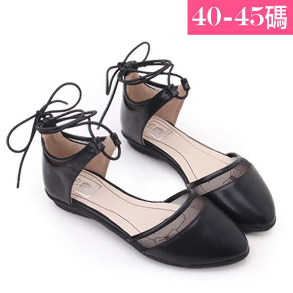 大 女鞋~羅馬綁帶網紗包頭鞋/平底鞋40~45碼 黑色 ~YSD3830❤172巷鞋舖~