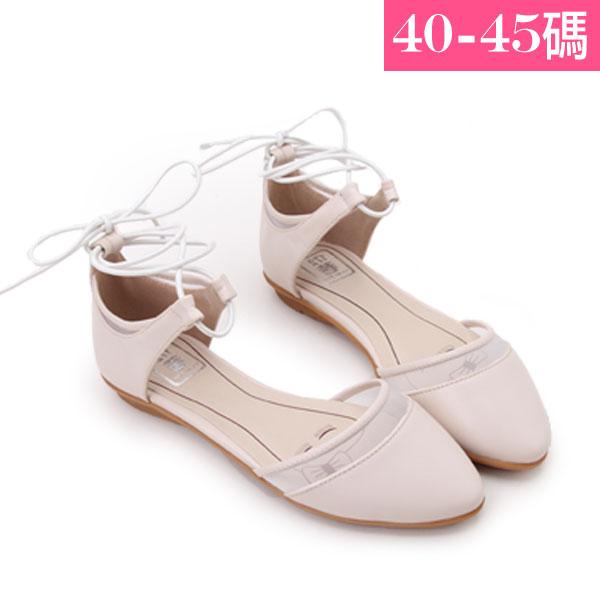 大 女鞋~羅馬綁帶網紗包頭鞋/平底鞋40~45碼 杏色~YSD3830❤172巷鞋舖~