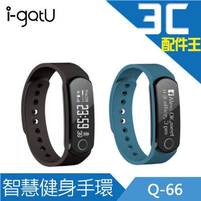 i~gotU Q~Band EX Q66 藍牙智慧健身手環 手環 藍芽4.0 計步 喚醒
