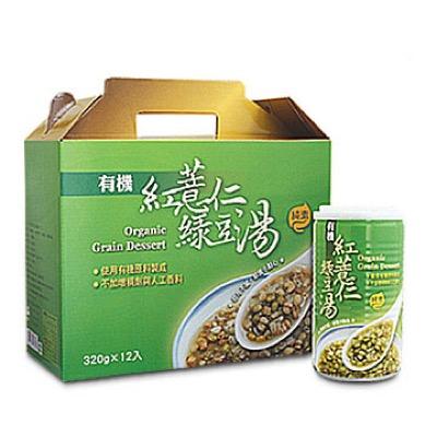 【里仁】有機紅薏仁綠豆湯禮盒 (320公克*12/盒)