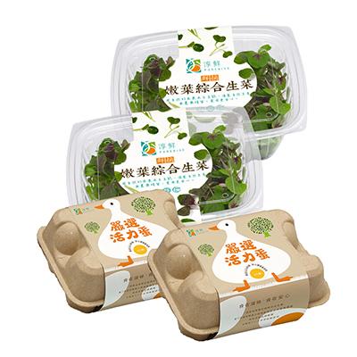 【瀚頂】魚菜共生嫩葉綜合生菜盒+活力鴨蛋健康組(嫩葉綜合生菜盒60g/2盒、嚴選活力蛋2盒(每盒六入))