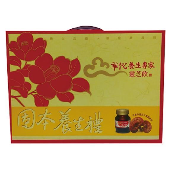 【華陀】養生專家靈芝飲禮盒 68ml*8