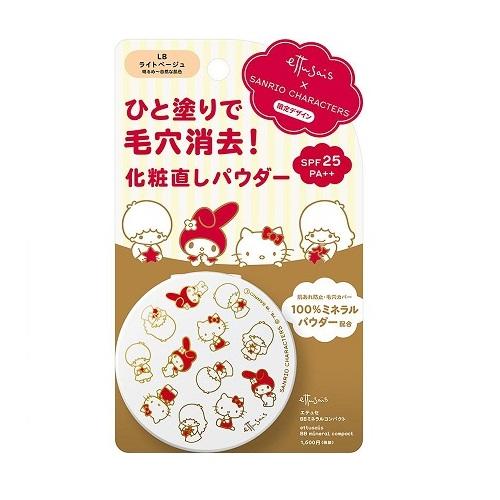 日本代購【艾杜紗 Ettusais】2016/7/14 限定款 三麗鷗美白礦物BB蜜粉餅 LB