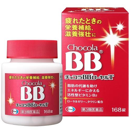 日本代購【Chocola】BB Royal T 蜂王乳 BB錠(168錠)
