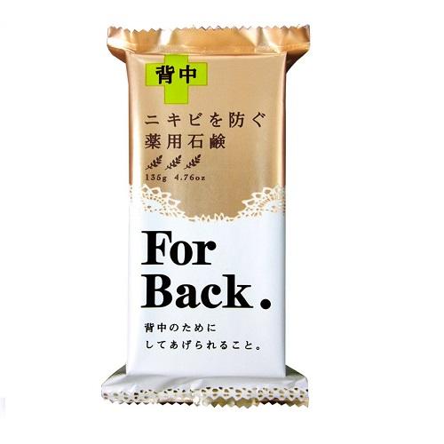 日本代購【Back Pelican】背部抗痘皂 日本藥妝失心瘋推