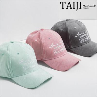 老帽彎簷帽‧WORRY LESS刺繡 麂皮絨老帽彎簷帽‧三色~NJB0001~~TAIJI