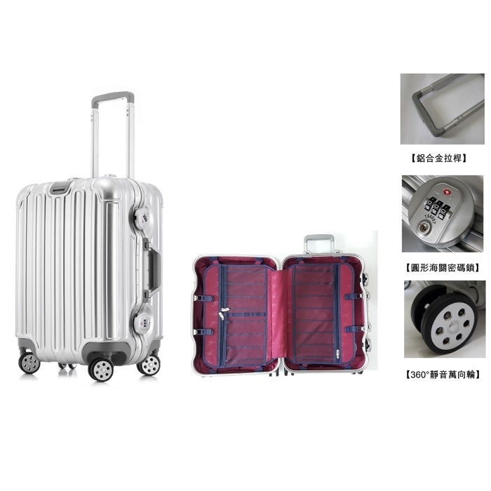 NINORIVA經典鋁框旅行箱-銀色29吋