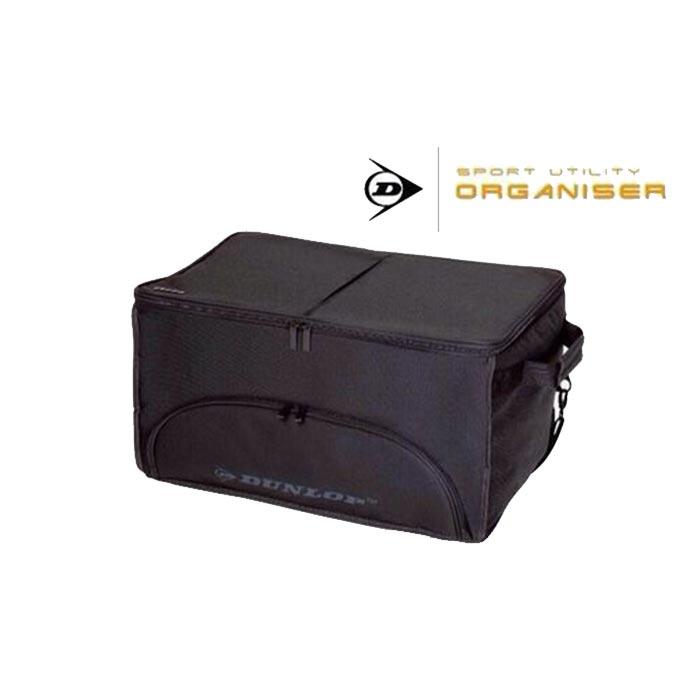 東森嚴選【Dunlop】汽車專用收納箱超值四件組