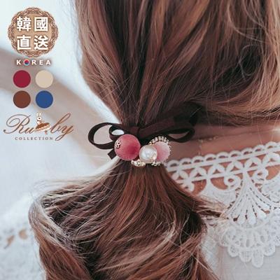 髮飾 韓國直送珍珠水鑽絨毛球球蝴蝶結髮圈~07100654~~Ruby s 露比午茶