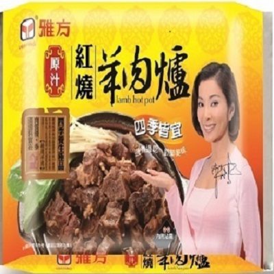 【冷凍店取-雅方】紅燒羊肉爐(1000g/包,共2包)