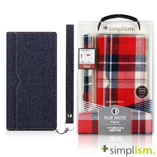Simplism iPhone7 4.7吋用 記事本型側掀蓋翻布面保護套
