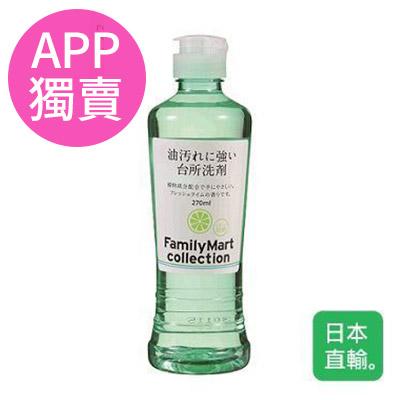 【FamilyMart collection】日本原裝進口強力去污洗碗精