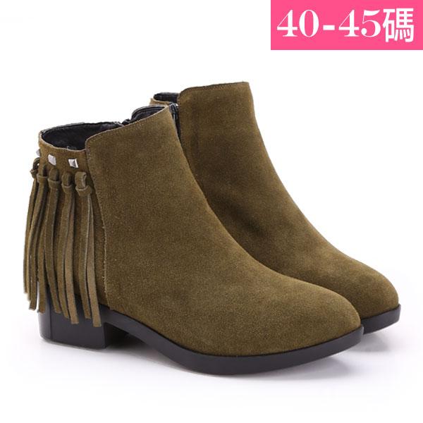 大 女鞋~麂皮卯釘流蘇短靴/靴子 40~45碼 墨綠~TL60077❤172巷鞋舖~