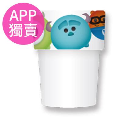 【迪士尼Tsum Tsum】疊疊杯2入組(皮克斯款)