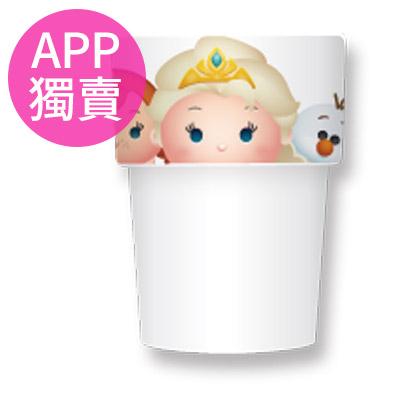 【迪士尼Tsum Tsum】疊疊杯2入組(公主款)