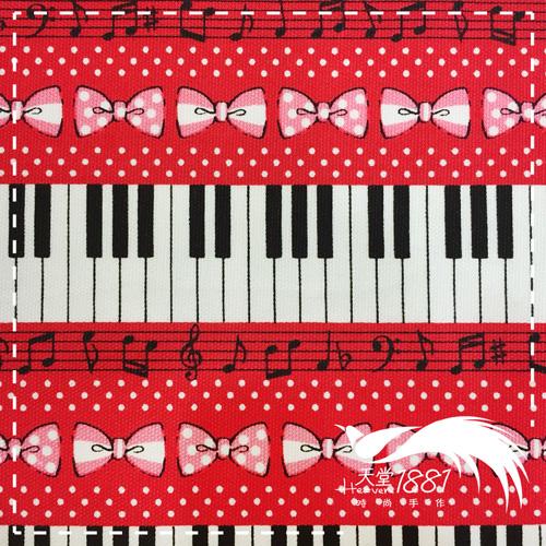 鋼琴上有蝴蝶結~紅 ^(35cmX110cm^)