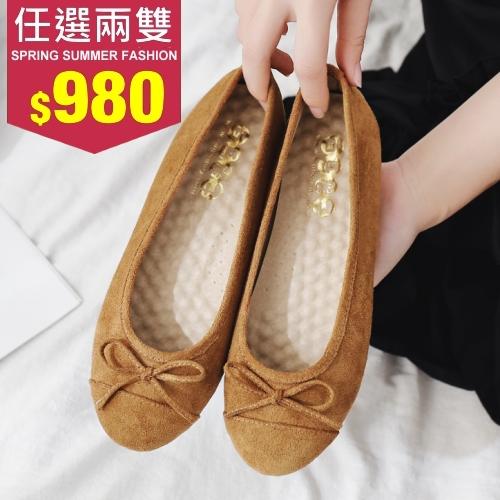 高跟鞋.韓系復古金屬帶釦厚底短靴.白鳥麗子