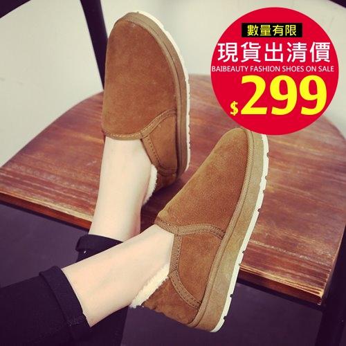 豆豆鞋.保暖內絨毛簡約平底包鞋.白鳥麗子