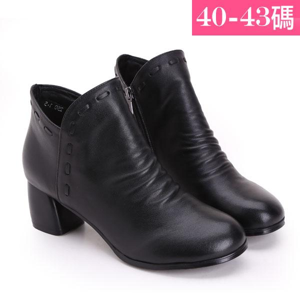 大 女鞋~真皮 抓皺粗跟拉鍊靴/靴子 40~43碼 黑色~TK16001❤172巷鞋舖~