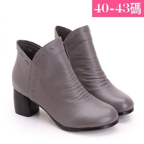 大 女鞋~真皮 抓皺粗跟拉鍊靴/靴子 40~43碼 灰色~TK16001❤172巷鞋舖~
