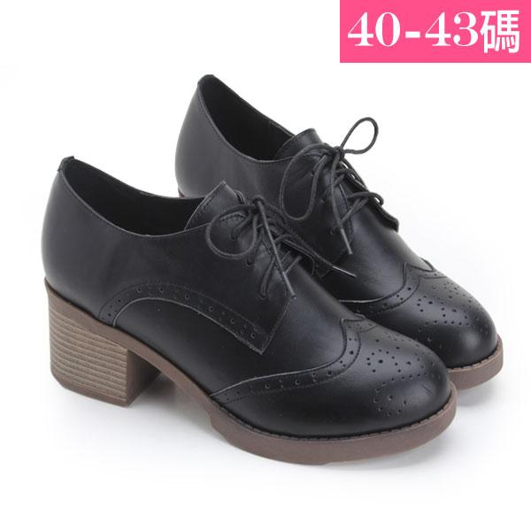 大 女鞋~真皮學院風牛津粗跟鞋/跟鞋 40~43碼 黑色~TL60081❤172巷鞋舖~