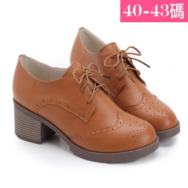 大 女鞋~真皮學院風牛津粗跟鞋/跟鞋 40~43碼 棕色~TL60081❤172巷鞋舖~