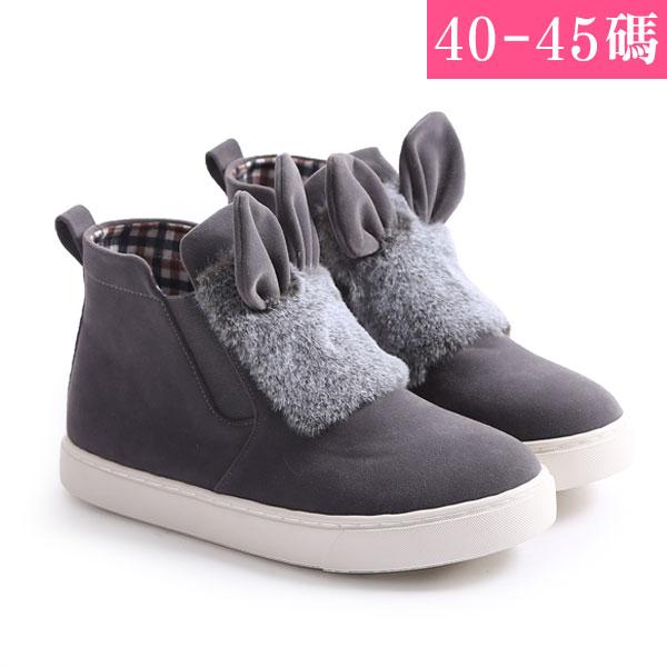大 女鞋~兔兔耳朵毛毛高筒休閒鞋/休閒鞋 40~45碼 灰色~YSD6535❤172巷鞋舖