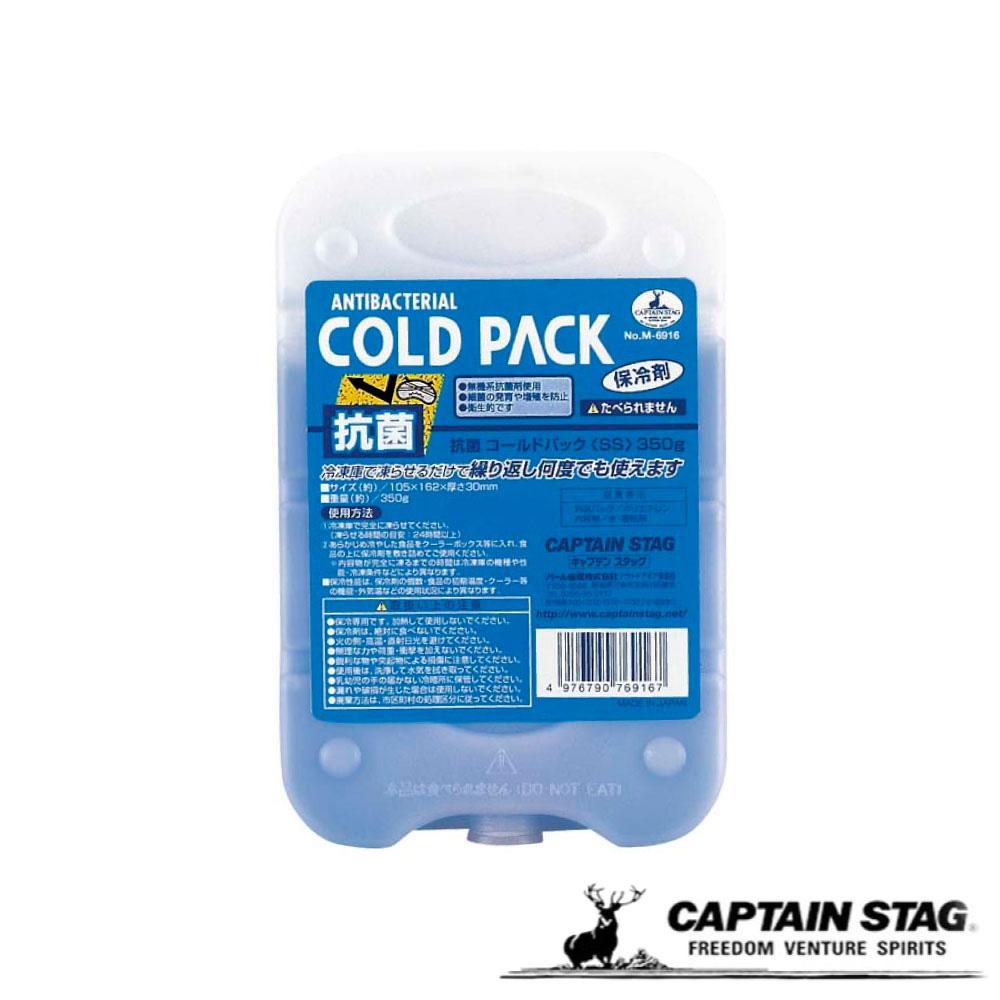 Captain Stag 鹿牌 抗菌冷媒SS~ 350g 保冷 保冰 露營 野餐 戶外 M