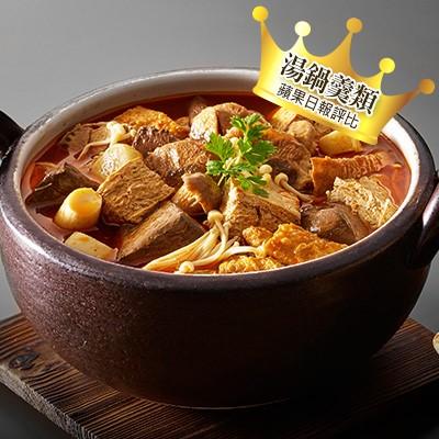【冷凍店取】丹蔘薑黃雞湯(切塊)(1800g(固形物:655g)