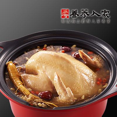 【冷凍店取】養蔘人家-鮮蔘雞湯(全雞)(2500g(固形物:1085g))
