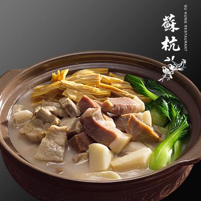 【冷凍店取】蘇杭醃篤鮮(1830g(固形物:530g))