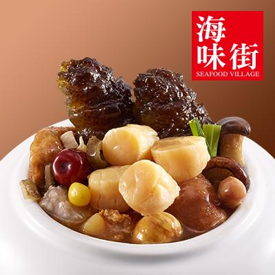 【冷凍店取】海味街頂級烏參干貝佛跳牆(不含甕)(1661g(固形物651g))