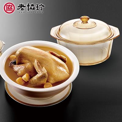 【老協珍】干貝熬雞湯熬雞湯+康寧晶鑽鍋4.1L(全雞)(2500g(固形物1000g))