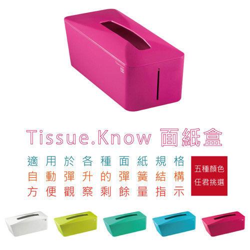 東森嚴選【 Tissue.Know】自動彈升面紙盒一入 (五色可選)