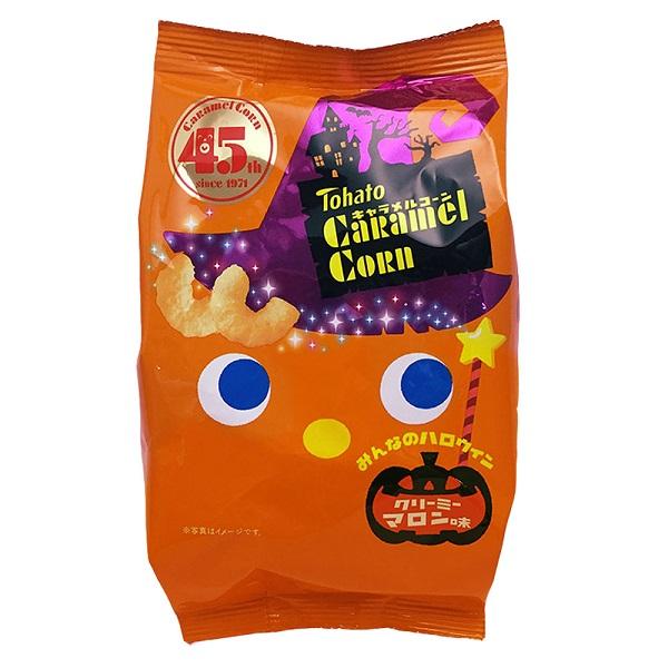 【吃貨人】東鳩萬聖奶油玉米餅 (77g)