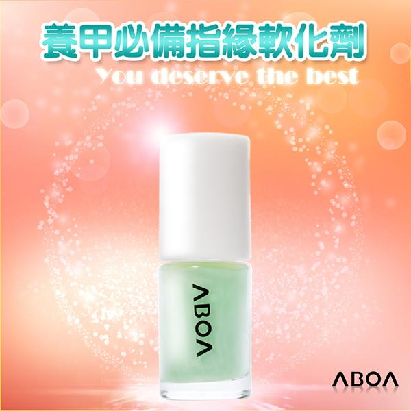 ABOA韓國 指緣軟化劑 ^#8~0428/指甲彩繪