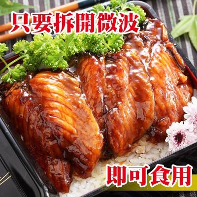 【冷凍店取-上野物產】台灣蒲燒鯛魚腹排(12片)